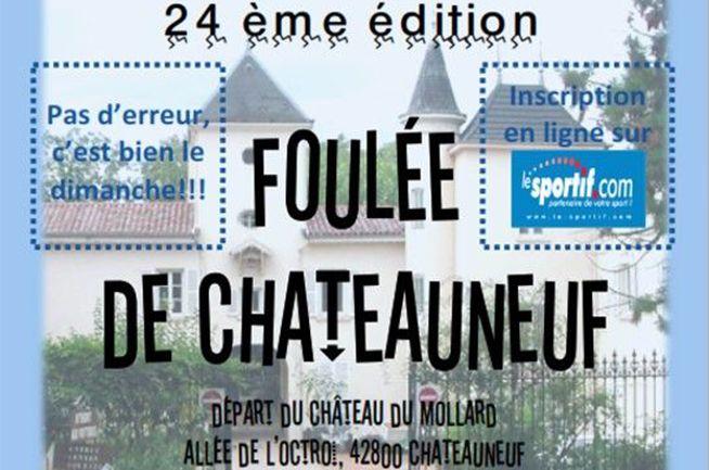Foulée de Châteauneuf 2020