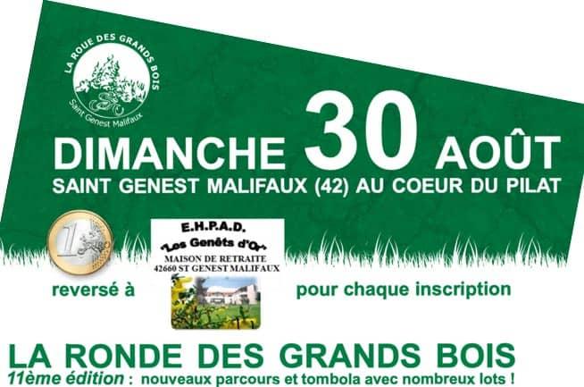La Ronde des Grands Bois 2020 en VTT à Saint-Genest-Malifaux